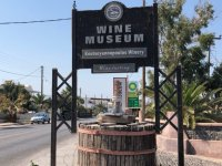 santorini-wine-museum2-720x540.jpg