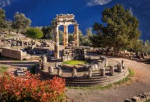 Delphi-720x493.jpeg